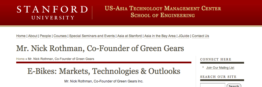 Green Gears invited to speak at Stanford University